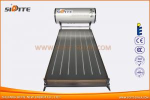 Integrative pressurized flat panel solar water heater