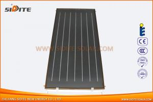 Solar Flat Plate with Black Chrome Coating