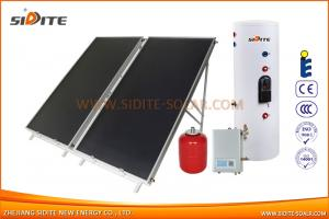 Split flat plate solar water heating systems