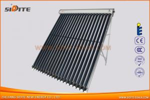 U type heat pipe solar collector